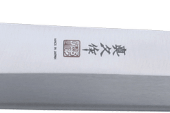 FKW-7, Sashimi Knife - nóż do sashimi, ostrze 210mm