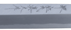 HO-FK-300, Sashimi Knife - nóż do sashimi, ostrze 300mm Nóż do filetowania i krojenia.