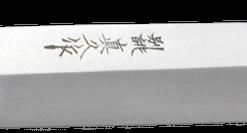 TO-FK-270, Sashimi Knife – nóż do sashimi, ostrze 270mm.