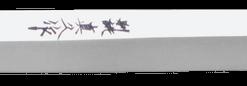 TO-TA-330, Takobiki Knife – nóż Takobiki, ostrze 330mm (na zdjęciu) TO-TA-300, Takobiki Knife – nóż Takobiki, ostrze 300mm TAKOBIKI KNIFE (OCTOPUS SLICER) Nóż do krojenia o prostokątnym czubku (idealny do krojenia ośmiornic).